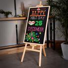 全館免運 實木支架式小黑板掛式創意菜單展示牌家用店鋪廣告板裝飾咖啡店 cf