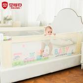 寶寶床護欄嬰兒童床圍欄床邊床上1.8-2米大床通用防摔床擋板護欄