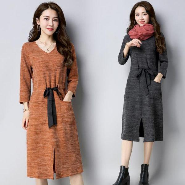 秋冬新款大尺碼女裝中長款寬鬆針織過膝洋裝連身裙修身長袖打底裙子 618降價
