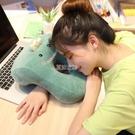 辦公室午睡趴枕可暖手學生趴趴枕趴睡神器午休頸枕靠枕可透氣睡枕