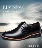 男士皮鞋男鞋黑色新款冬季正裝韓版青年商務加絨休閒鞋子男潮  -享家