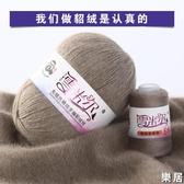 毛線 貂絨線6 6手工diy編織材料包織圍巾毛衣團中粗貂絨線【快速出貨】