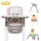 【奇哥總代理】Joie multiply 6in1成長型多用途餐椅-粉紅