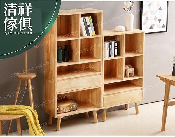 【新竹清祥傢俱】NSF-02SF02-北歐五層書櫃 書房 實木 穩定高 收納櫃 展示櫃