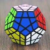魔術方塊圣手五魔方十二面體異形魔方12面5魔方專業比賽專用順滑魔術方塊 聖誕交換禮物
