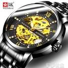 手錶 瑞士【威斯凱】機械錶手錶男時尚商務防水鏤空全自動機械手錶