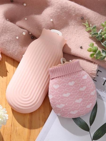 硅膠熱水袋注水學生便攜式暖腳床上迷你隨身小型小號微波爐暖水袋 喵小姐