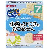 【愛吾兒】貝親 pigeon 小魚洋栖菜仙貝-14g(7gX2袋)7M+ 日本製造