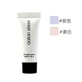 GIORGIO ARMANI 高效防護妝前乳 #膚色 #紫色 5ml《小婷子》