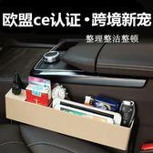 車載縫隙盒座椅車充儲物盒多功能水杯架置物袋汽車夾縫收納盒
