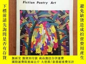 二手書博民逛書店Chinese罕見Literature (Summer 1986