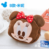 【B款Minnie米妮拉鍊包】Norns  迪士尼正版卡通絨毛束口袋 拍立得相機包