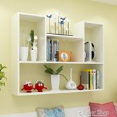 創意墻上置物架免打孔壁掛墻架壁柜墻壁墻面臥室隔板書架現代簡約   color shopigo