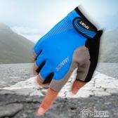 運動手套 登山半指手套釣魚透氣露指騎行防曬手套夏天
