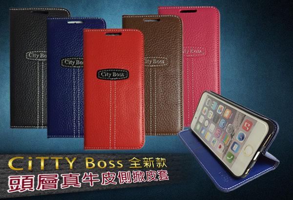 4.7吋 APPLE iPhone 7/i7 CITY BOSS 完美頭層真牛皮* 手機 側掀 皮套/隱形 磁扣/磁吸/真皮/背蓋/支架