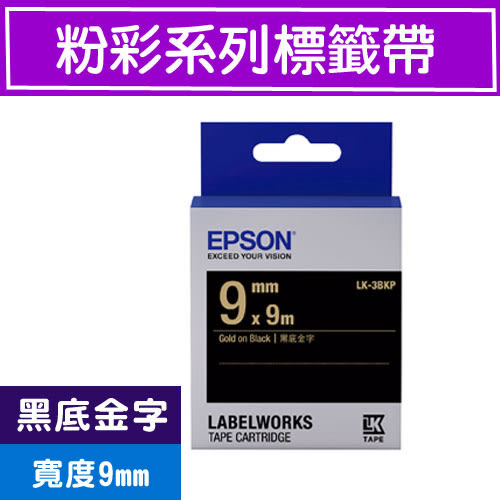 EPSON LK-3BKP S653407 標籤帶(粉彩系列)黑底金字9mm