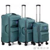 超輕牛津布拉桿箱女萬向輪旅行箱20 24 26 28 30寸行李箱登機箱男 優家小鋪 YXS