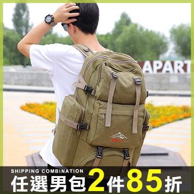 任選2件85折後背包超大容量休閒旅行後背包多層帆布包【08B-T0030】
