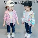 秋季薄款2020新款0女寶寶洋氣春秋裝1女童2兒童外套3兒童4上衣5歲 快速出貨