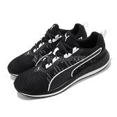 Puma 慢跑鞋 Flare 2 Dash Uni 黑 白 男鞋 基本款 運動鞋 【ACS】 19359403