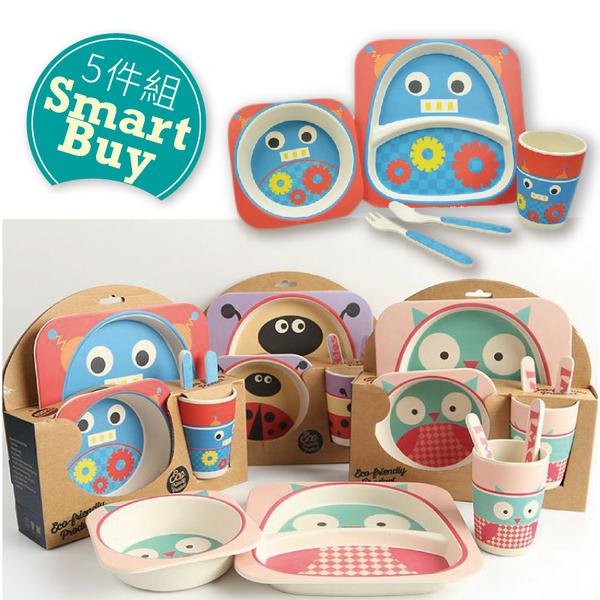 超值五件套【JF0010】 YOOKIDOO竹纖維 兒童餐具 碗勺 餐盤 水杯 湯匙 叉子  環保 安全 卡通