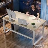 電腦桌台式家用寫字桌簡約現代鋼木辦公桌雙人桌臥室簡易桌學習桌.YXS  【快速出貨】