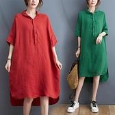 夏季2021新款中長款襯衫裙女裝寬鬆大碼胖mm洋氣減齡時尚連身裙潮 中大尺碼短袖洋裝