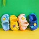 洞洞鞋 兒童涼拖鞋包頭嬰幼兒防滑洞洞鞋寶寶鞋男童女童小孩沙灘鞋1-5歲 歐歐
