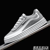 男鞋春季新款潮鞋韓版潮流百搭透氣運動休閒板鞋內增高帆布鞋 遇见生活