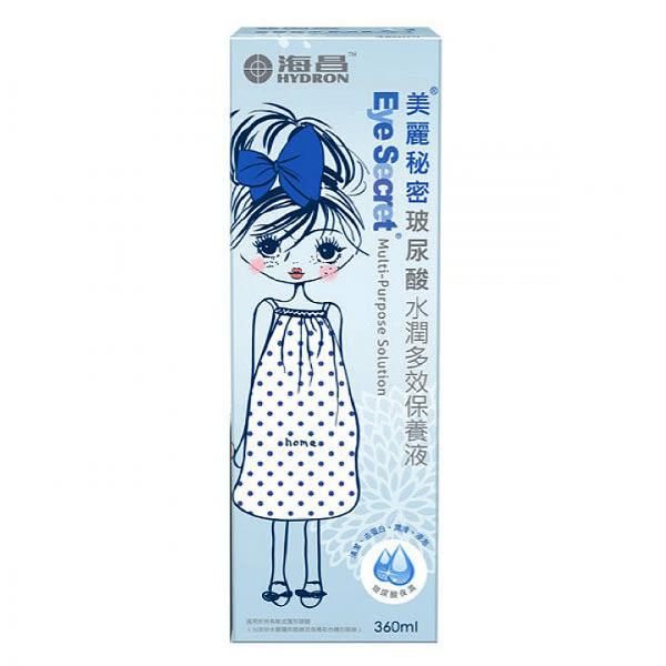 專品藥局 海昌 玻尿酸水潤多效保養液 360ml【2011091】