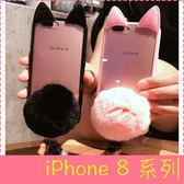 【萌萌噠】iPhone 8 / 8 Plus  韓國貓耳朵&貓尾巴 毛絨貓咪保護殼 全包軟邊 帶掛繩 手機殼 手機套
