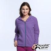 Polarstar 女刷毛保暖外套-粉紫 排汗│透氣│保暖 P16206