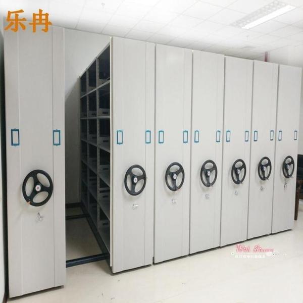 資料櫃 鋼製檔案架手搖式行動密集架檔案室密集櫃文件櫃檔案櫃資料櫃T