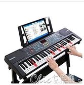 現貨 電子琴兒童初學入門61鍵帶話筒1-3-6-12歲女孩多功能玩具寶寶鋼琴 【全館免運】