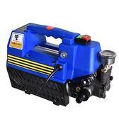 汽車機 黑貓洗車機高壓220V清洗機家用自動停槍關機洗車器便攜洗車神器 igo城市玩家