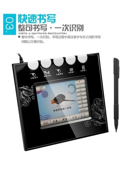 大屏智能免驅電腦手寫板筆記本臺式寫字板