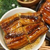 【第一鰻波】1組_胭脂鰻(每組6片)(免運) 無禮盒
