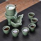 泡茶壺-茶具套裝家用石磨創意陶瓷茶壺茶盤...