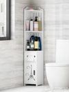 夾縫收納整理盒浴室置物架落地式衛生間收納櫃洗手間儲物櫃夾縫廁所轉角馬桶邊櫃LX榮耀