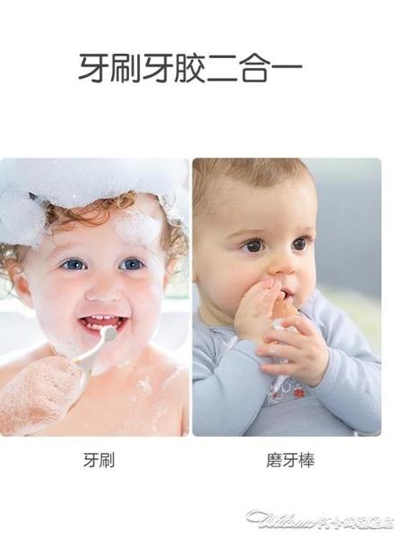 嬰兒牙刷超細軟毛123歲寶寶一歲半幼兒乳牙刷兒童萬毛訓練牙刷 阿卡娜