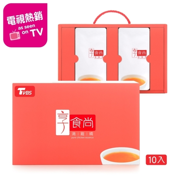 TVBS 藍心湄推薦 享食尚滴雞精10入-箱購