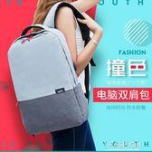男女士商務背包電腦包15.6寸筆記本雙肩包14寸時尚韓版大學生書包-Ifashion