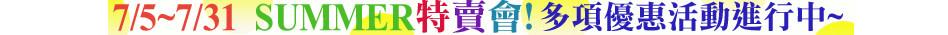 miyo-headscarf-8e16xf4x0948x0035-m.jpg