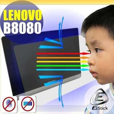 【EZstick抗藍光】Lenovo B8080 Yoga Tablet 10吋 專用 防藍光護眼鏡面螢幕貼 靜電吸附