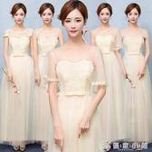 伴娘服長款韓版伴娘團姐妹長裙女大碼修身顯瘦宴會晚禮服 優家小鋪igo