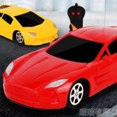 遙控玩具-兒童遙控汽車無線遙控賽車越野車漂移男孩女孩小汽車模電動玩具車 喵喵物語