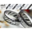 MT FOTO 無殘膠和紙黑膠帶 攝影器材保護專用【配件系列】