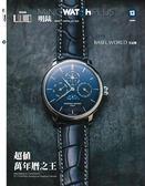 MING WATCH PLUS 明錶+ 5月號/2019 第13期