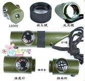 7合1求生哨(溫度計、指北針、安全哨、信號鏡、火種鏡、手電筒、密封倉)