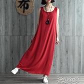 棉麻裙夏裝新棉麻背心群長裙女吊帶文藝寬鬆大碼洋裝無袖打底純色裙 快速出後